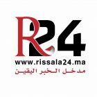 صورة Rissala 24