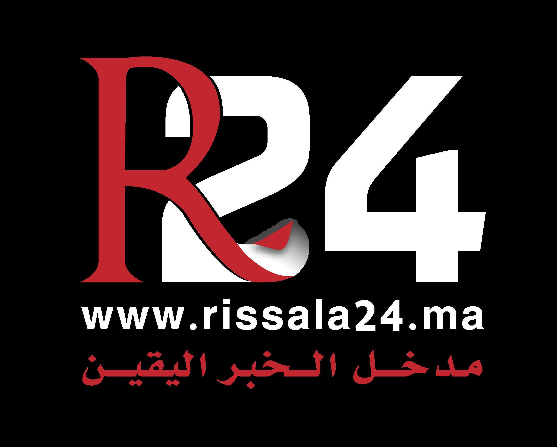 Rissala 24